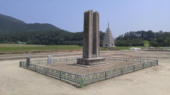 Miruksa Temple Site: pagoda