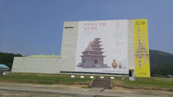 Miruksa Temple Site: restoring building