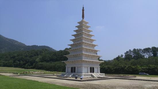 Iksan Mireuksa Temple Site