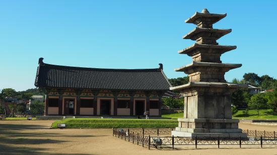 Buyeo-gun South Korea  city images : ... Picture of Buyeo Jeongnimsaji Temple, Buyeo gun TripAdvisor