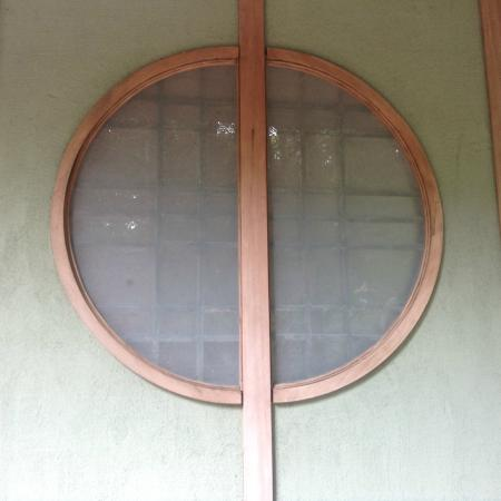 Locust Valley, Nova York: tea house window