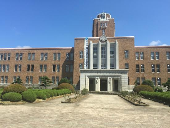 Old Ibaraki Prefectural Office