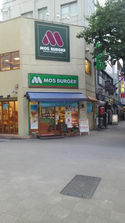 Mos Burger, Nippori