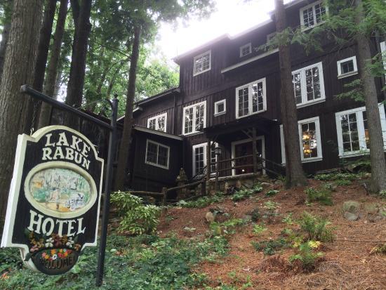 Lake Rabun Hotel And Restaurant Lakemont Ga