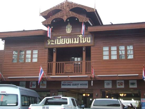 Mekong Riverside: Vorderansicht