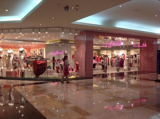Al Naeem Mall: Alles für die Kids