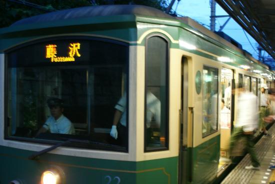 Enoshima Electric Railway: 江ノ電