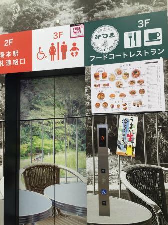 Cafe Mitsuki