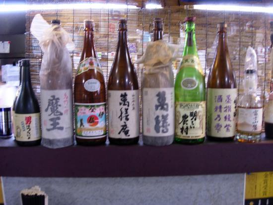 Kaneyama-machi, Japonia: おいしい焼酎があります