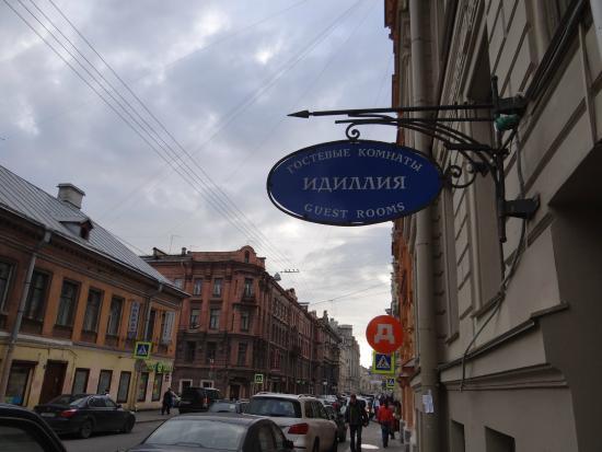 Idillia Mini-Hotel: Cartel en la calle para ubicarlo
