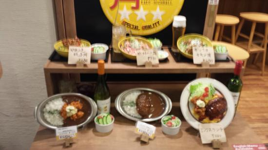 Highball's Hamamatsucho