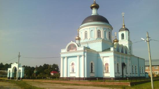 ‪The Temple in Honor of the Kazan Icon of the Theotokos‬