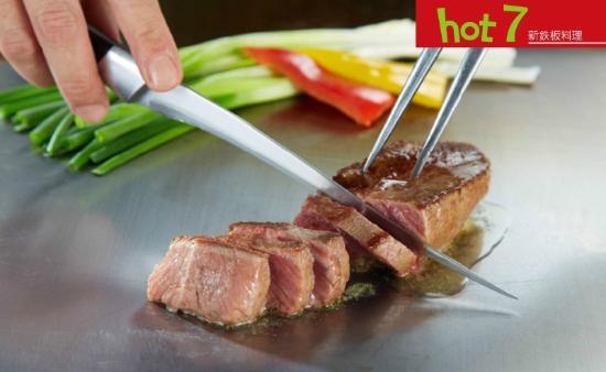 hot 7 - 台北家乐福桂林店
