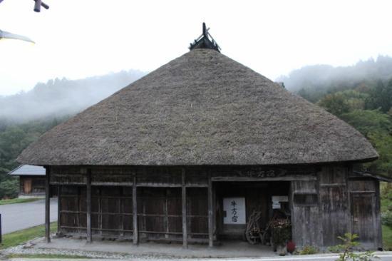 Ushikata Inn