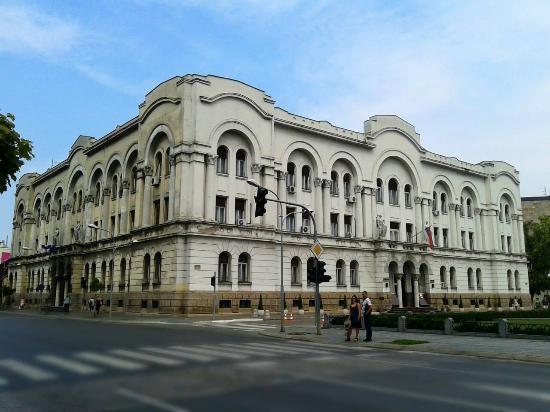 Banski Dvor Cultural Centre