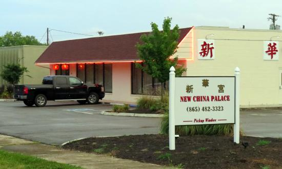 New China Palace