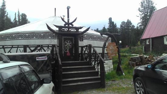 Ergaki, Russia: и юрта