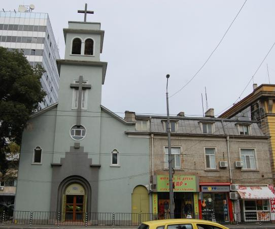 Roman Catholic Church of the Blessed Virgin Mary