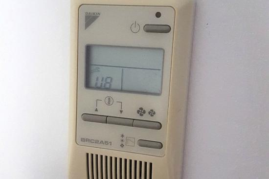 """Hotel Marina: A/C was not working, only showing the """"fix me"""" sign."""