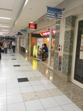 McDonald's Sapporo Apia
