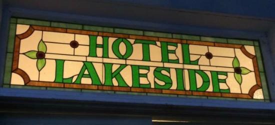 Hotel Lakeside照片