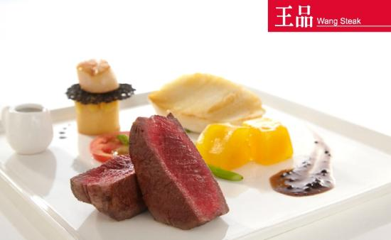 Wang Steak (Taichung Taiwan Blvd Branch)