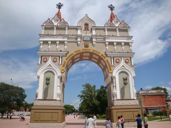 Blagoveshchensk, Rusko: Такой аркой Благовещенск встречал российского императора