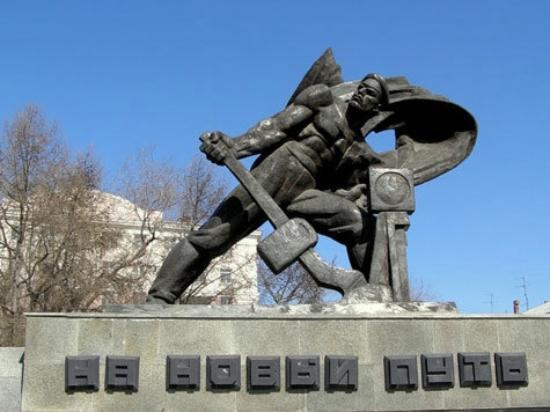 Цена на памятники челябинска в центре изготовление гранитных памятников ф