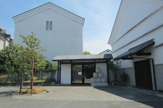 Tenjingura Hamamatsu Sake Brewery