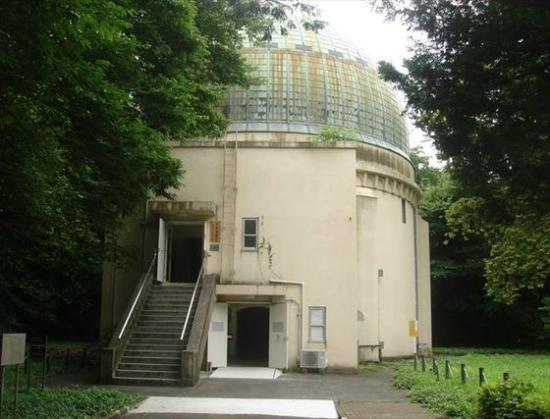National Astronomical Observatory of Japan