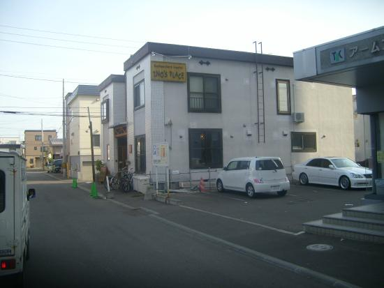 Backpackers Hostel Ino's Place: inos place sapporo