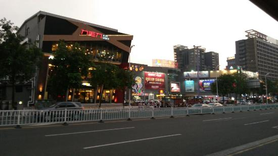 Sanshui Plaza