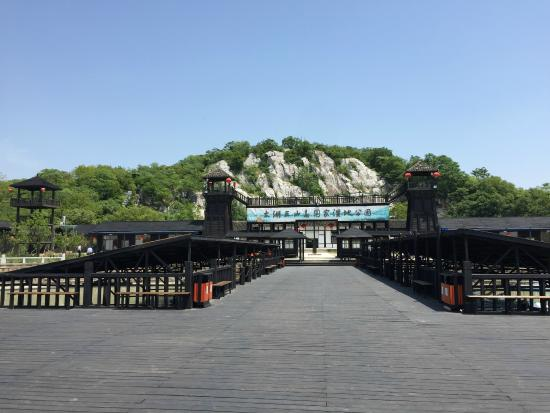 Sanshan Island: ボート場