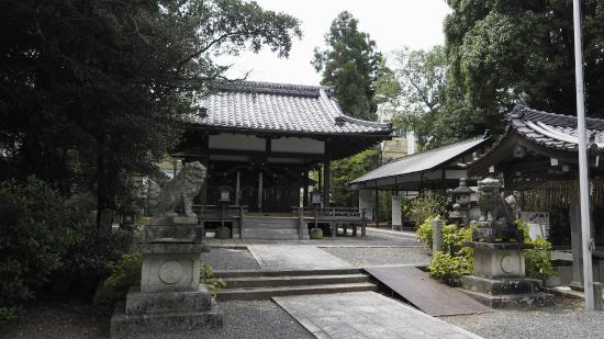 Oi Shrine