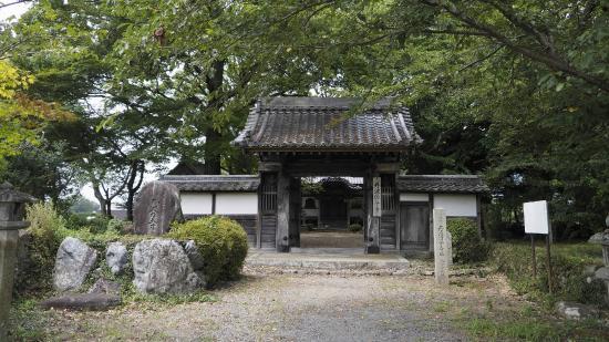 Tamba Kokubunji Temple
