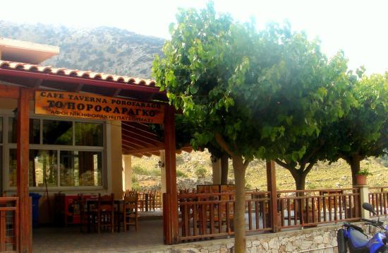 Impros, Grecia: Το Εστιατόριο Ποροφάραγγο Σφακιά