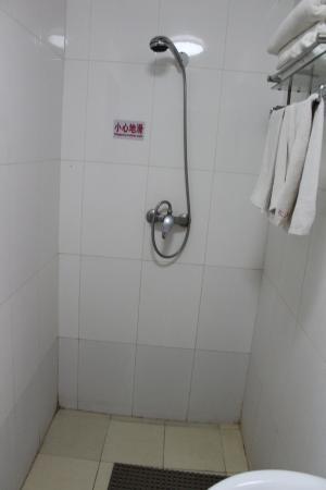 Wangfujing Dawan Hotel: Douche