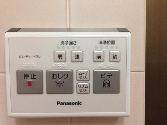 Loisir Hotel Naha: Toilet buttons - All in Japanese :) It's quite fun to figure them out. Just press them all to ex
