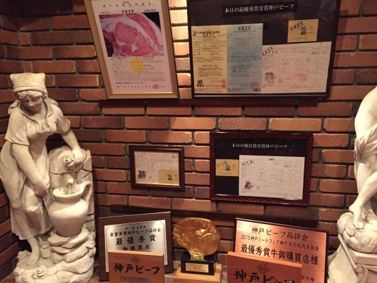 Bifutekinokawamura: photo5.jpg