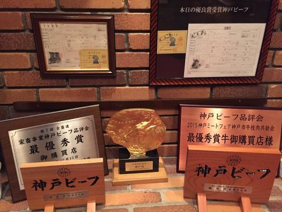Bifutekinokawamura: photo6.jpg