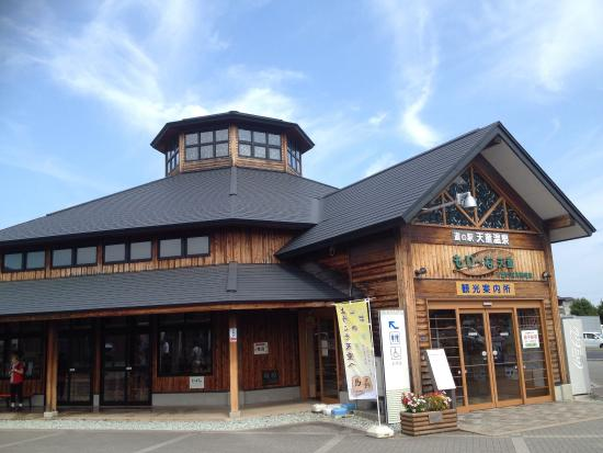 Michi-no-Eki Tendo Onsen