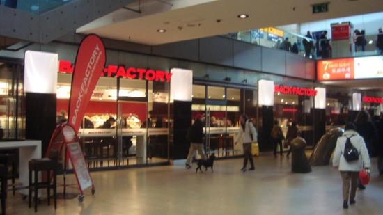 Backfactoryaussen Bild Von Back Factory Hannover Tripadvisor