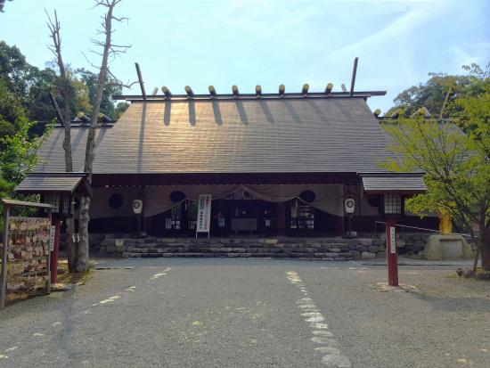 Isono Shrine