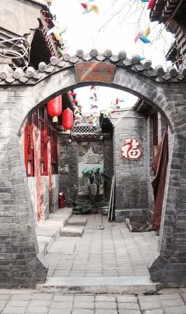 Templeside Deluxe Hutong House Hotel: photo1.jpg