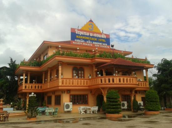 Nakhonesack Hotel: Entrance view