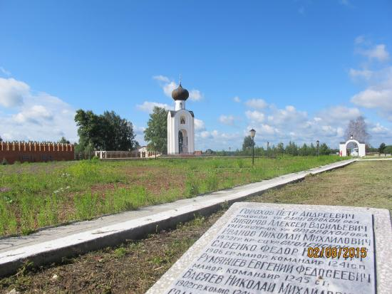 Military Memorial Cemetery