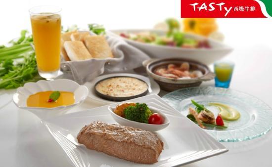 Tasty Steak (Taipei Nanjing E. Branch)