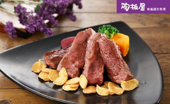 陶板屋 - 台北敦化南店