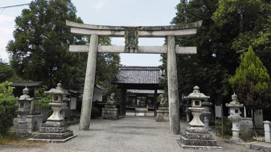 Oisugi Shrine