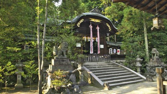 Umaji Isobe Shrine